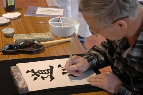 2005-ishida-sensei