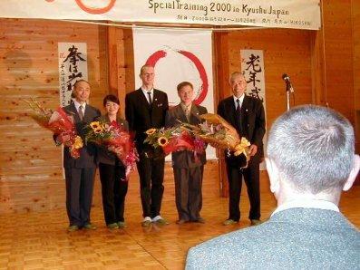 hiko-san-2000