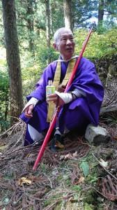 2015 Japan Reise Foto Shihan Ossi Stock (280) (Mittel)