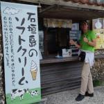 ishigaki_jima_2015_ossi_stock (15)