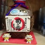 ishigaki_jima_2015_ossi_stock (17)