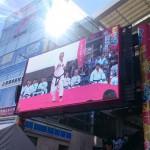 karatemuseum_naha_2015_ossi_stock (22)