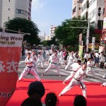 karatemuseum_naha_2015_ossi_stock (29)