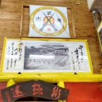 karatemuseum_naha_2015_ossi_stock (36)
