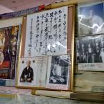 karatemuseum_naha_2015_ossi_stock (40)