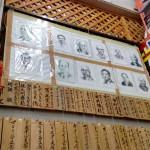 karatemuseum_naha_2015_ossi_stock (41)