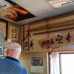 karatemuseum_naha_2015_ossi_stock (49)