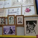 karatemuseum_naha_2015_ossi_stock (51)