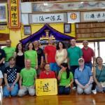 karatemuseum_naha_2015_ossi_stock (57)