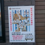 shikoku_2015_ossi_stock  (106)