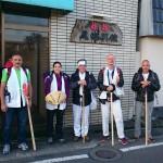 shikoku_2015_ossi_stock  (109)
