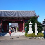 shikoku_2015_ossi_stock  (149)