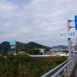 shikoku_2015_ossi_stock  (163)