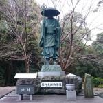 shikoku_2015_ossi_stock  (169)
