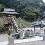 shikoku_2015_ossi_stock  (225)