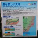 shikoku_2015_ossi_stock  (281)
