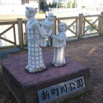shikoku_2015_ossi_stock  (324)