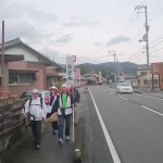 shikoku_2015_ossi_stock  (81)