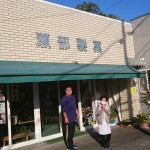 shikoku_2015_ossi_stock  (91)